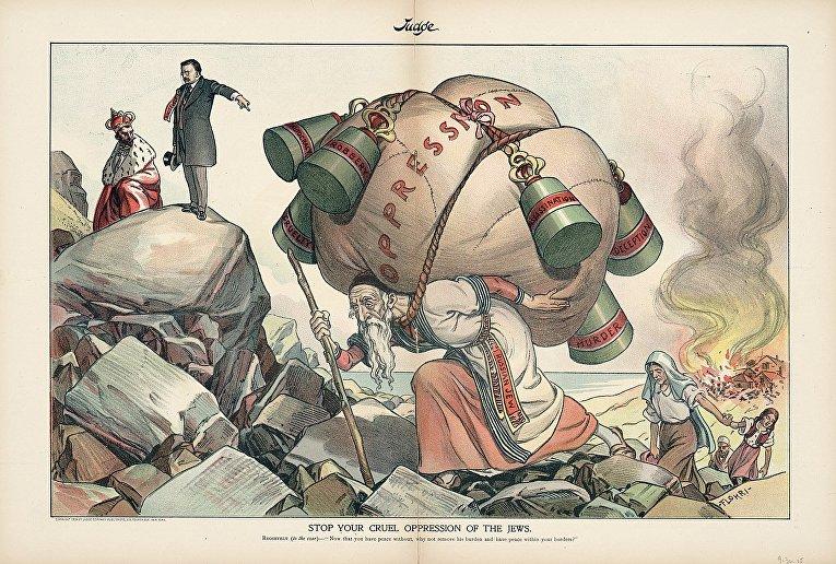 Американская литография 1905 года, выпущена после еврейских погромов в Российской империи с требованием прекратить погромы