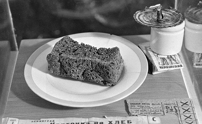 Блокадный хлеб и хлебные карточки