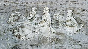 Мемориал Стоун-Маунтин