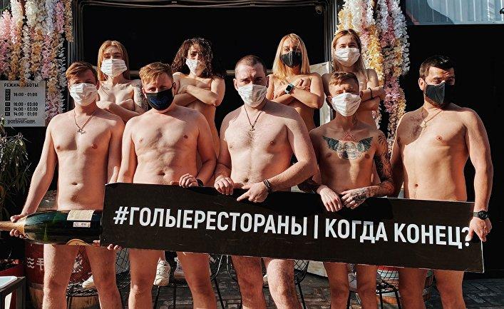 9 июня 2020. Сотрудники бара Holy Place в Краснодаре протестуют против ограничений