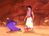 Кадр из мультфильма «Аладдин»