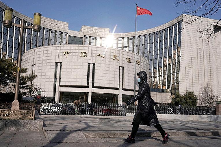 Здание Народного банка Китая в Пекине