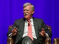 Бывший советник по национальной безопасности Джон Болтон