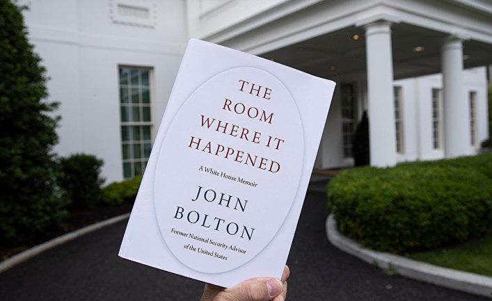 Книга Джона Болтона «Комната, где это произошло: мемуары Белого дома»