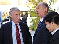 Секретарь Совбеза РФ Н. Патрушев и помощник президента США по нацбезопасности Д. Болтоном