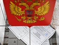 Голосование по внесению поправок в Конституцию РФ в городах России