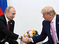 Президент РФ Владимир Путин и президент США Дональд Трамп во время встречи на полях саммита G20 в Осаке