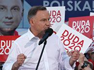 Президент Польши Анджей Дуда во время предвыборного митинга