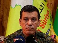 Сирийский военачальник Мазлум Абди