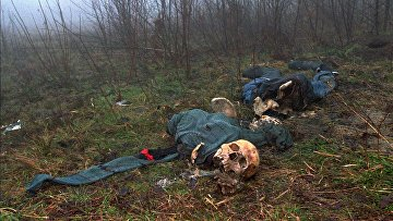4 февраля 2020. Останки жертв массовых убийств в Сребренице