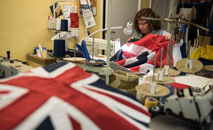 Текстильная фабрика в Кнаресборо, Великобритания
