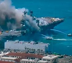 Взрыв и пожар на борту американского корабля