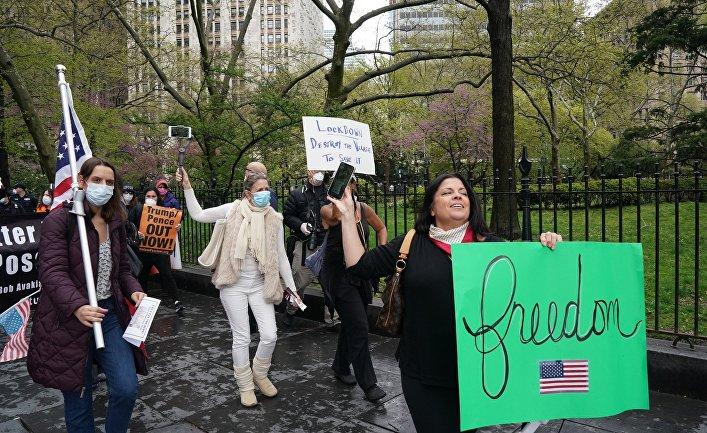 Акция с требованием отмены карантина в США