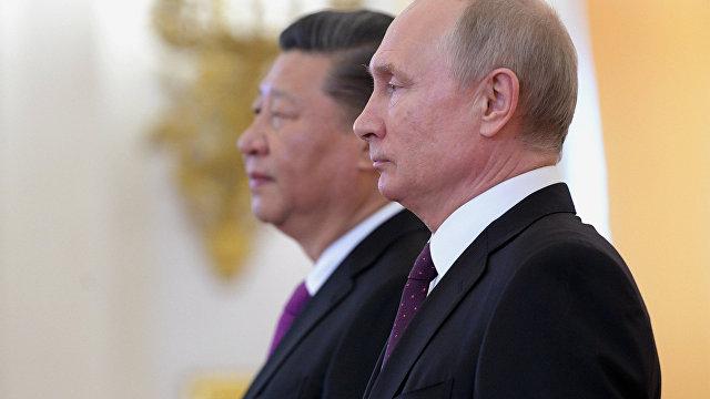 Shūkan Gendai (Япония): обострение холодной войны между Китаем и США, а также конфронтации между США и Россией Но бизнес продолжает развиваться