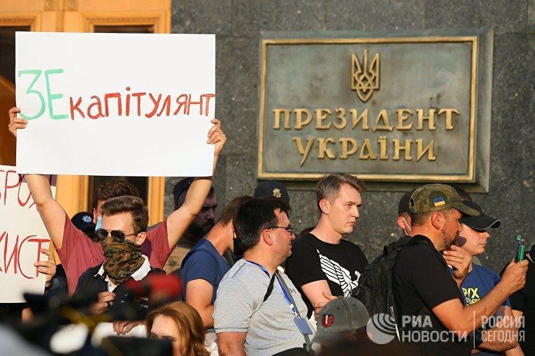 Акция националистов в Киеве против перемирия на Донбассе