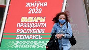 Предвыборная агитация в Минске