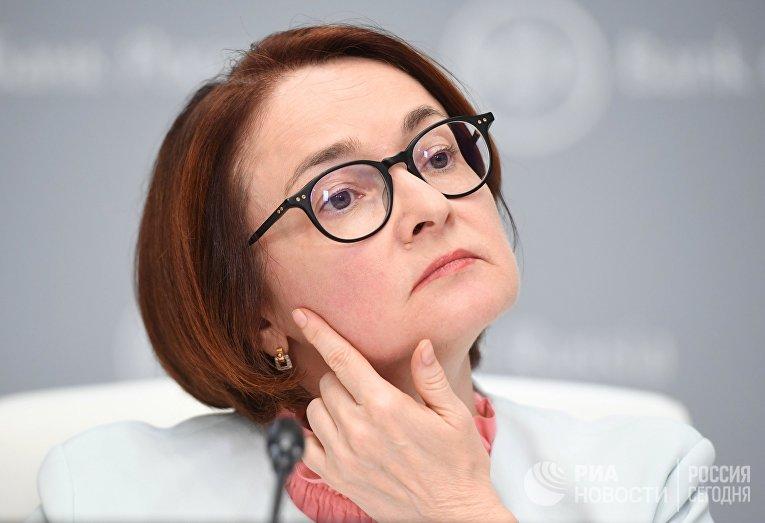 П/к председателя Банка России Э. Набиуллиной по итогам заседания Совета директоров