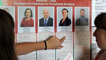 Досрочное голосование на выборах президента Белоруссии