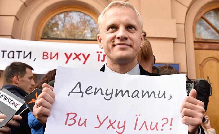 Акция в Киеве против коррупции