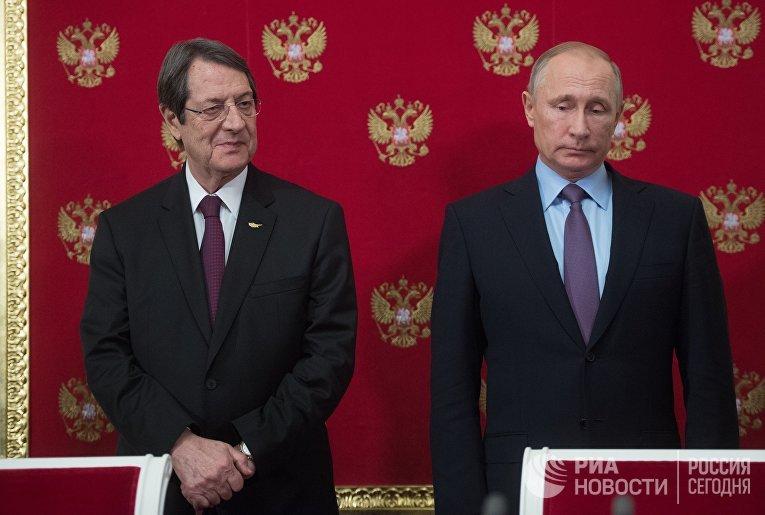 Президент РФ Владимир Путин и президент Кипра Никос Анастасиадис