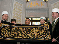 Лоскуток кисвы передан в дар мусульманам Тарарстана