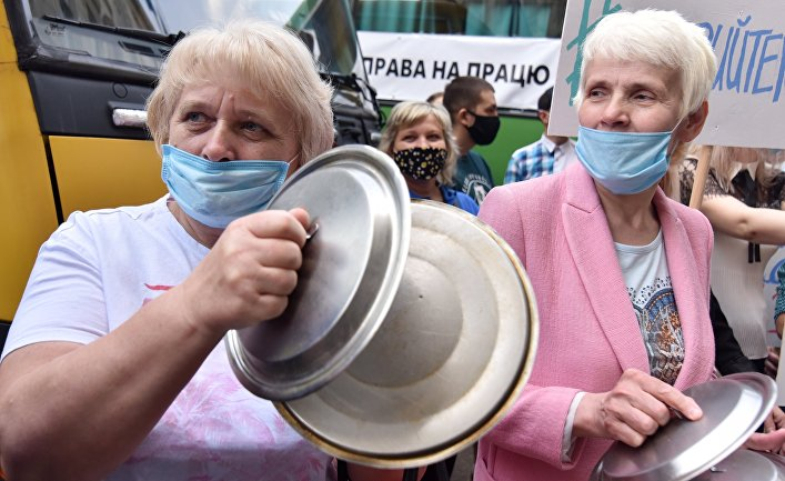 Акция протеста профсоюзов на Украине