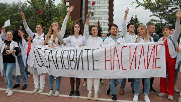 Белорусские медработники принимают участие в демонстрации против полицейского насилия в Минске