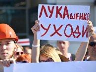 Акция рабочих на Минском заводе колесных тягачей