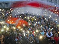 Участники акции протеста в Минске, Белоруссия