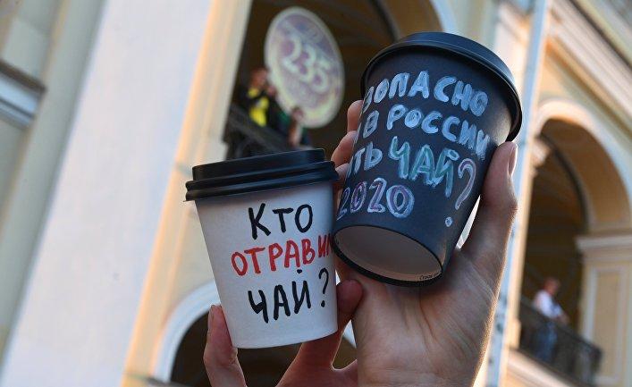 Акции в поддержку А. Навального