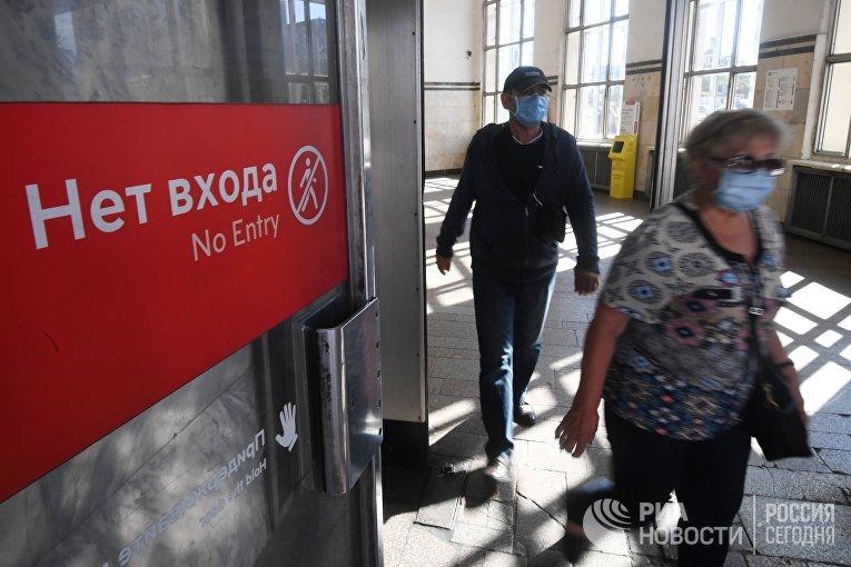 """Закрытие на реконструкцию станции метро """"Рижская"""""""
