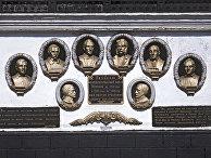Портал со скульптурными портретами декабристов