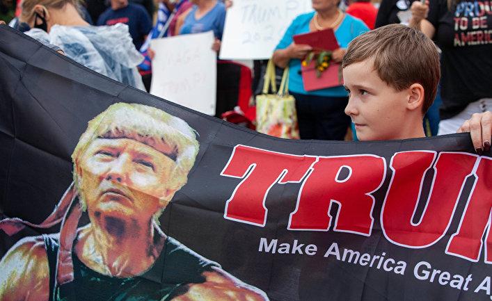 Прибытие президента США Д. Трампа в Висконсин