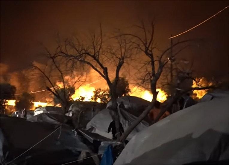 Пожар уничтожает греческий лагерь на Лесбосе