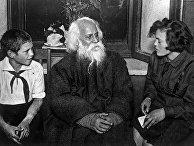 Рабиндранат Тагор среди советских пионеров