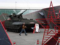 БМП Т-15 на выставке вооружений Международного военно-технического форума