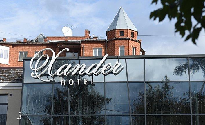 Гостиница Xander Hotel в Томске, где жил Алексей Навальный