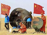 Капсула аппарата «Шэньчжоу-11», приземлившегося в автономном районе Внутренняя Монголия