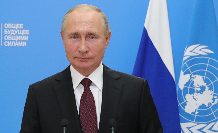 Выступление президента РФ В. Путина на 75-й сессии Генассамблеи ООН