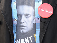 Митинг сторонников Алексея Навального на Болотной площади