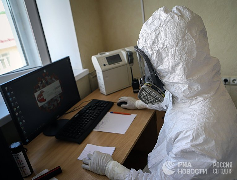 Работник за компьютером