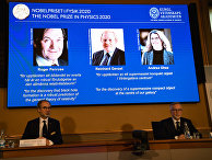 6 октября 2020. Объявление лауреатов Нобелевской премии по физике