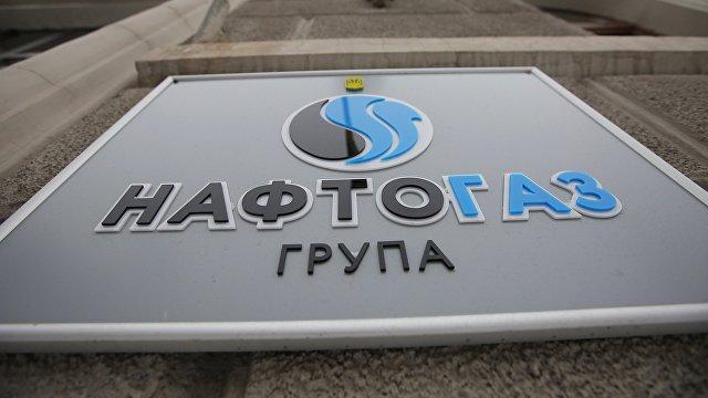 The Daily Beast (США): Украина начинает распродажу государственных предприятий россиянам участие запрещено