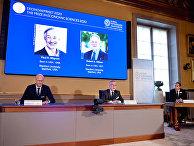 Шведская королевская академия наук присудила американским экономистам Полу Милгрому и Роберту Уилсону Нобелевскую премию по экономике