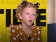 Лили Венсан в телепередаче «Котидьен»