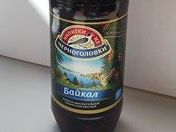 Напиток «Байкал»