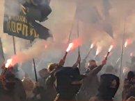В Киеве прошло факельное шествие националистов