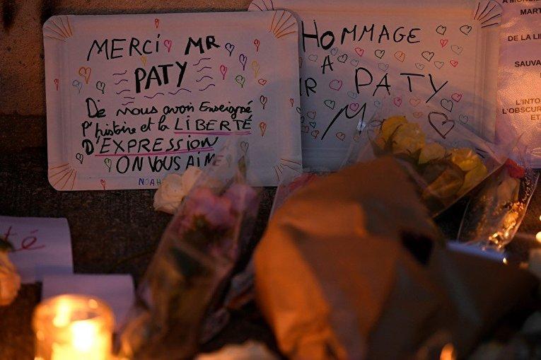 Цветы в память об убитом в Париже учителе истории