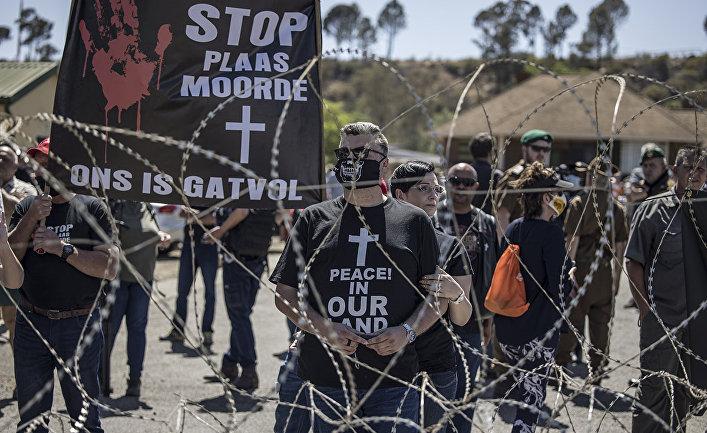 Участники акции протеста против нападений на фермы в Сенекале, Южная Африка