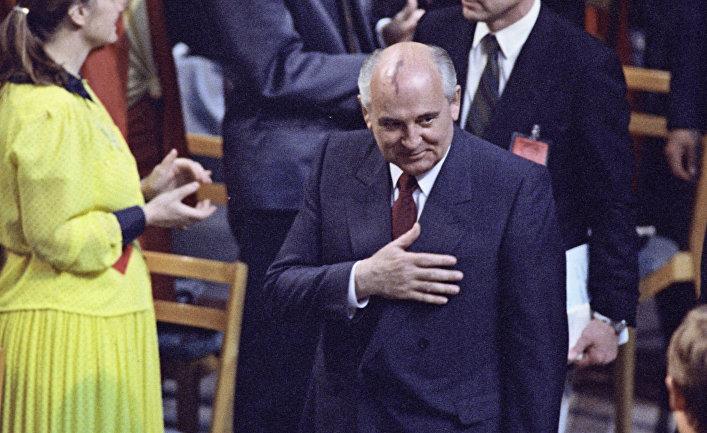 Визит Президента СССР М.С. Горбачева в Норвегию